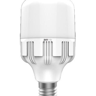 Лампа 20Вт high power jazzway/Китай