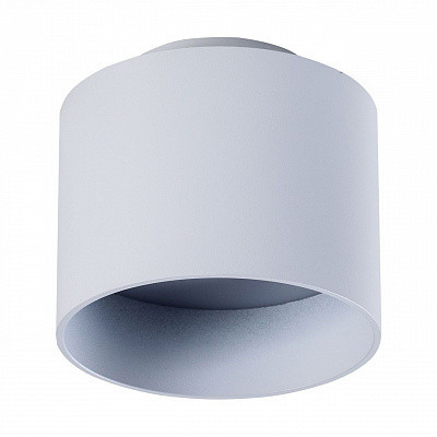 Потолочный светодиодный светильник maytoni/Германия