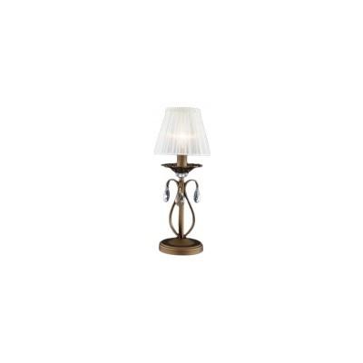 Лампа настольная citilux/Дания