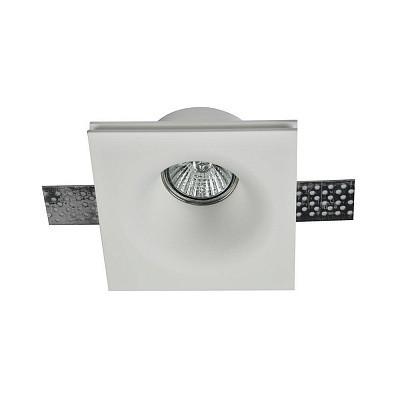 Встраиваемый светильник maytoni/Германия