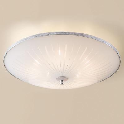 Потолочный светильник citilux/Дания